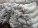 Foto Sare pentru deszapezire in saci de 50 kg.